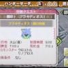【MH3G】ブラキディオスに惨敗><