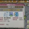 【MH3G】haniwaは英雄になれるでしょうか!?