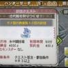 【MH3G】港★5・ネタ系ランス「シャークプリンス」登場!
