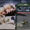 【MH3G】闘技場2頭クエストクリア中~!