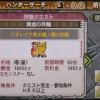 【MH3G】金レイア、銀レウス登場!