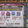 【MH3G】港★8驚天動地クリアしました!