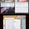 【MH3G】闘技大会開始!