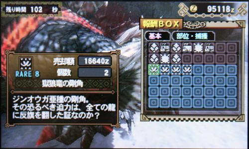 破壊王双剣でオウガ2頭討伐2(MH3G)