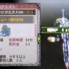 【MH3G】チャレンジクエスト05-07クリア!