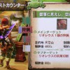 【MH4】レウス、ティガ、カジキマグロ納品、2頭クエを終えて村★5クリア!