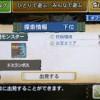 【MH4】「探索」開始!ランポス・クック登場!