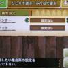 【MH4】野良オンラインでの良い話・残念な話(14/05/02残念な話:改造クエ貼り追加)