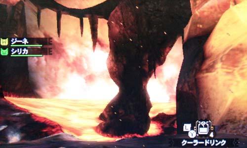 地底火山1