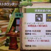 【MH4】地底洞窟散策、村★2クリア、(緊急)ケチャワチャ討伐!