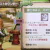 【MH4】フルフル・リオレイア討伐、村★4クリア!
