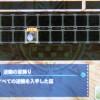 【MH4】ゴア・マガラ双剣・ランス強化、フレとの戯れ^^