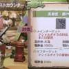 【MH4】村★6緊急クシャルダオラ、ラージャンクリア!