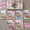 【MH4】北海道LOVEハンター Cassisさん、Jokerさん、セルタス愛の2ndキャラ登場!