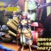 【MH4】激運ゴルルナ一式作成! 装飾珠やお守りでスキルを色々変えられます♪