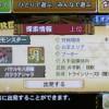 【MH4】バサルモス亜種討伐、ギルクエシャガル発生♪ 「団長からの挑戦状」クリア!