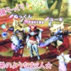 【MH4】北海道LOVEハンター ぬっくん、ユーキさん、和蘭撫子さんに遊んでもらいました! 学校の勉強と趣味、大切なのは…?