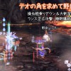 【MH4】ブナハ恋、HR7おめでとう♪ ようやくチャージアックスデビュー!