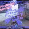 【MH4】イベクエキリンクリア! ゲーマー交流サイトのログインできない問題を改善♪