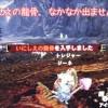 【MH4】クシャ滅龍弾ハメ用ライト「ダークデメント」用パイモロ!?エロ装備作成! いにしえの龍骨集めが意外と大変;;