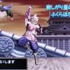 【MH4】北海道LOVEハンターふくらはぎ王さん登場! 発掘レア7防具初GET♪