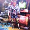 【MH4】北海道LOVEハンターのお陰でラージャンハメデビュー! 装備紹介も♪