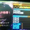 【MH4】澪たんが闘技大会グラビ・グラビ亜種でソロ7分台の快挙達成!