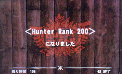 HR200になりました