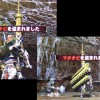 【MH4】なりきり縛りプレイ2話目! アルセルタス2頭を狩猟!