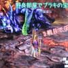 【MH4】勲章「至高の宝玉」GET、ギルクエテオ連戦、RUIさんのパンツ装備作成!