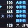 【MH4】なりきり縛りプレイ4話目! ナグリ村でテツカブラの狩猟!