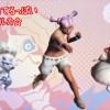 【MH4】北海道LOVEハンターダビッドソンさん登場! THEサプレッション4人でシャガルを制圧!