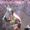 【MH4】北海道LOVEハンターアイナさん、実況者プロトさん登場! マッタリクエ回し♪