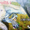 【MH4】ゲーマーフレのシーナさん、リキッドさんとマッタリクエ回し♪ Yoshikazuさんとダラリベンジ!