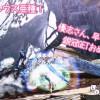 【MH4】フレとクエ回し♪ 大剣の溜め3もロマンです!