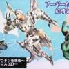 【MH4】フレの虹晴さん、ゆうだいさん、t.k-e-nさん登場! ライムさんと念願のLV100テオ様連戦♪