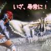 【MH4】ヘタレな私がギルクエLV97~100シャガルをチャージアックスソロ(オトモ無し)で挑戦!