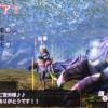 【MH4】雷剣をGETできるオウガ亜種ギルクエ発見! 見た目武器のためにレベル上げ開始♪ しかし、高レベルでGETできるのは封龍剣でしたぁ~><