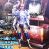 【MH4】ヘタレな私がギルクエLV94~96オウガ亜種にチャージアックスソロ(オトモ無し)で挑戦!