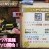【MH4】ヘタレな私がギルクエLV81~86オウガ亜種にチャージアックスソロ(オトモ有り)で挑戦!
