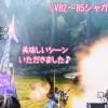 【MH4】マッタリ最小金冠・狂竜結晶集め♪ LV79クック・ガルルガに早くも苦戦!