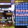 【MH4】ネコの弱いの来い!効果!? 最小金冠2種類GET♪