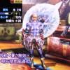 【MH4】双剣ソロ(オトモ無し)でLV84~90テオに挑戦! 新たな装備検討♪