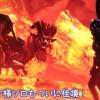 【MH4】ヘタレな私がギルクエLV96~100テオに生産双剣ソロ(オトモ無し)で挑戦!