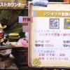 【MH4】ヘタレな私がギルクエLV97~100オウガ亜種にチャージアックスソロ(オトモ無し)で挑戦!