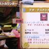 【MH4】ヘタレな私がギルクエLV91~95テオに双剣ソロ(オトモ無し)で挑戦! LV93からは生産縛り♪