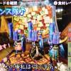 【MH4】ナナ姫ガンスが3人揃いました! キリン亜種最小金冠は…お察しの通りですw