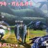 【MH4】珍しいメンバー構成でクエ回し♪ ジンオウUキャップが出るクエをElさんにいただきました^^
