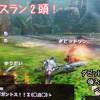 【MH4】Yoshikazuさんと無事にクエクリア! ダビッドソンさんのネタチャットw