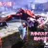【MH4】KEISUKEさんと長時間連戦! お久しぶりのtsubasaさん登場♪